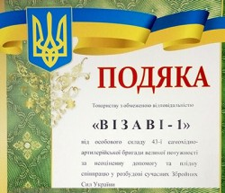 Glad to be a favorite for Ukraine!