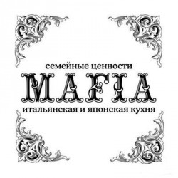 The development of the site for Mafia