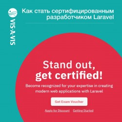 How to Become a Certified Laravel Developer