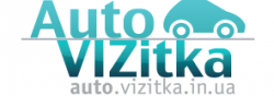 Service for creating business cards for automobile \Auto Vizitka\