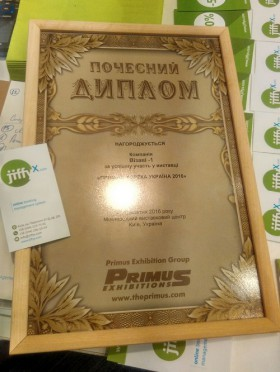 Web service Jiffyx.com received the diploma \PRIMUS: HoReCa 2016\