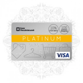 Site development «Visa Platinum CashBack»