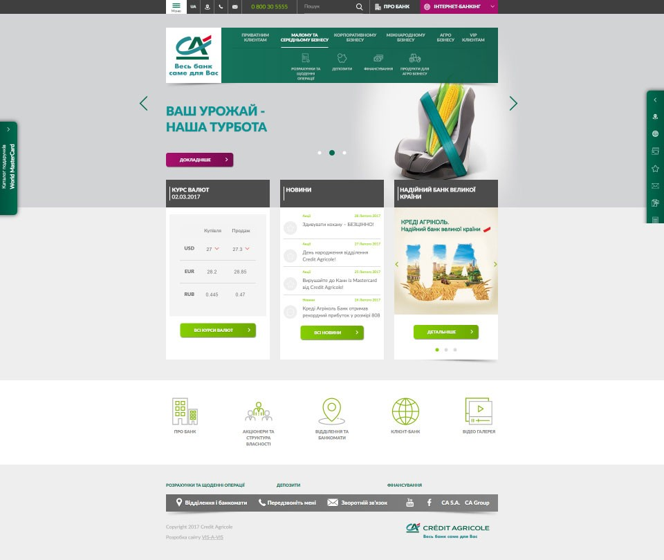 Development and redesign website Credit Agricole Bank