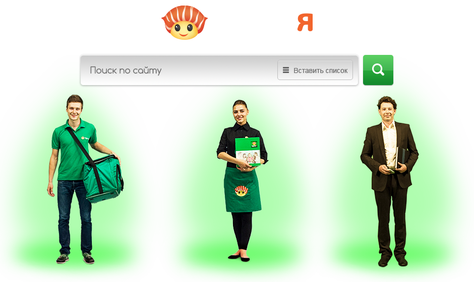 The website for the restaurant chain Sushiya