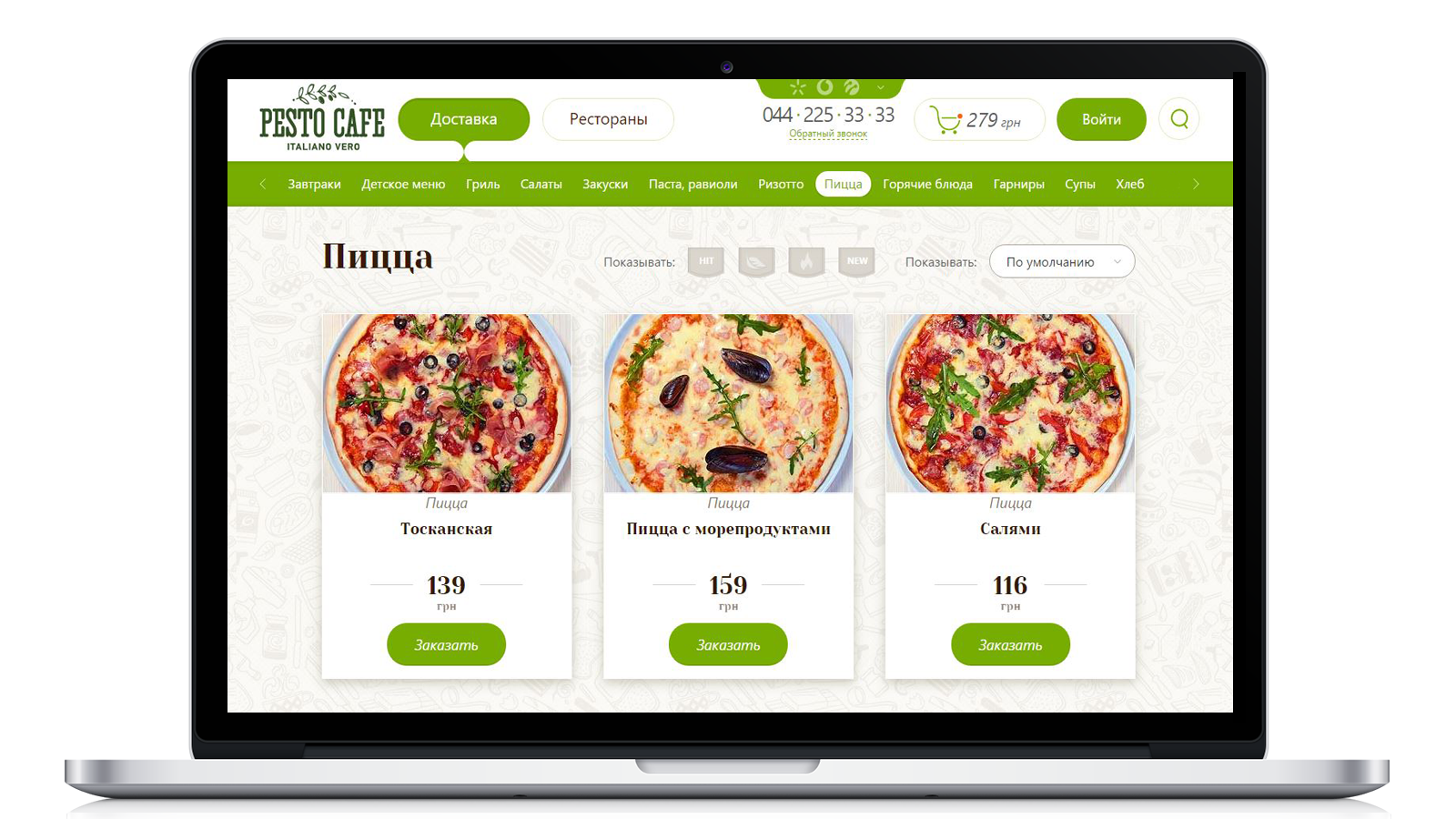 The website for the network of Italian restaurants PESTO CAFE