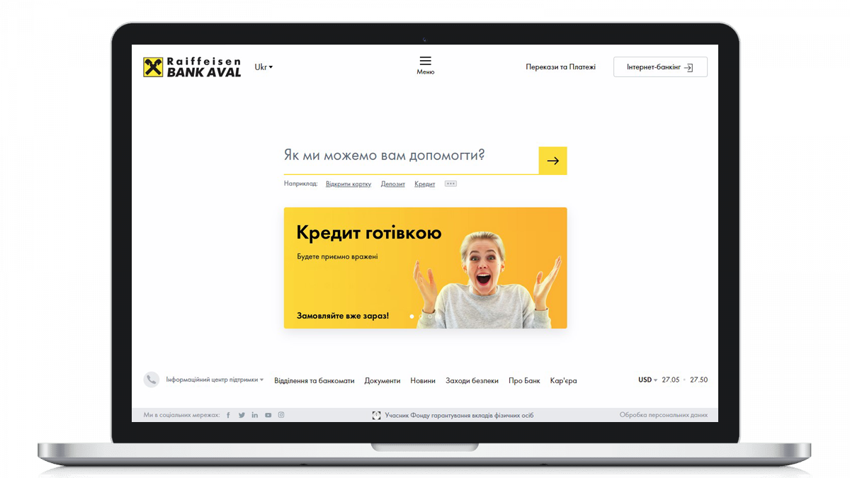 Development of the website Raiffeisen Bank Aval